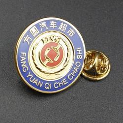 方园汽车超市徽章定制,超市周年徽章制作,五金徽章生产厂家图片