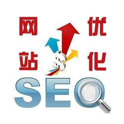 网站seo优化引流的方式有这些图片