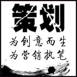 中安云城新媒体营销策划公司图片