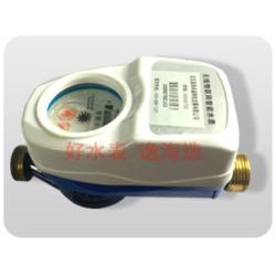 无线远传阀控水表及抄表系统图片