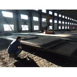 舞钢产A48CPR国标A48CPR锅炉及压力容器用钢板A48CPR图片