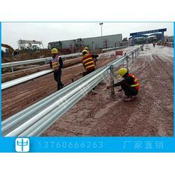 公路防撞护栏施工方案 高速路肩护栏 波形护栏厂家图片