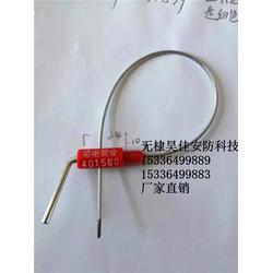 供应防伪铅封锁铅封厂家 智能防伪铅封锁图片
