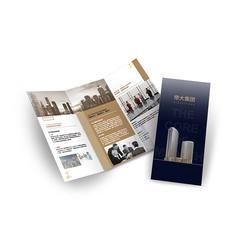 铜版纸不干胶设计-中天印务供应同行中质量好的画册说明书折页图片