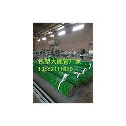 6分镀锌包塑大棚钢管及厂家图片