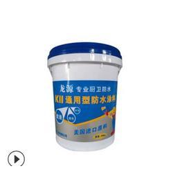 广东K11防水涂料厂家-销量好的K11防水涂料上哪买