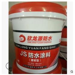焦作js防水涂料-新品JS防水涂料大量出售批发