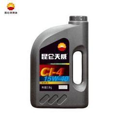 银川昆仑润滑油供应商-好用的昆仑润滑油图片