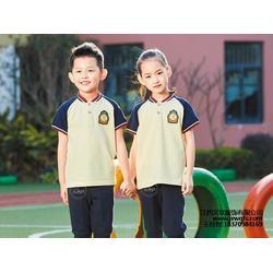 夏季园服生产-供应赣州质量好的幼儿园园服图片