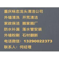 綦江区美缝-咏志家政-重庆地砖美缝服务图片