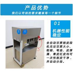 南京削皮机哪家好-郑州耐用的削皮机批售图片