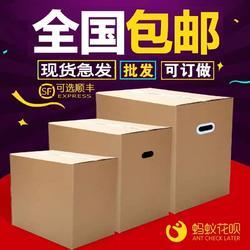 家具外包装图片