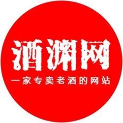洛阳老酒拍卖网站-河南实惠的酒渊网图片
