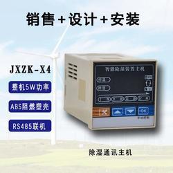 微型配电柜除湿装置加工-台州配电柜除湿装置-聚信隆诚