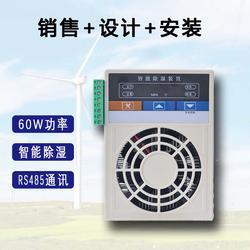 湖南聚信隆诚 大型工业除湿机招商-上海工业除湿机图片