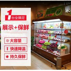 超市酸奶冷冻柜立式冷风柜定做图片