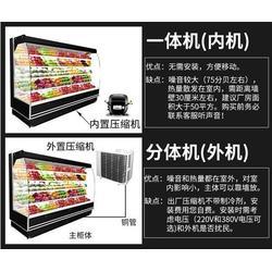 哪里可以定做水果风幕柜哪里有卖水果保鲜柜图片