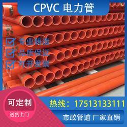 孟津全新料MPP电力管,电缆管MPP顶管,MPP穿线管,牵引管mpp拖拉管图片