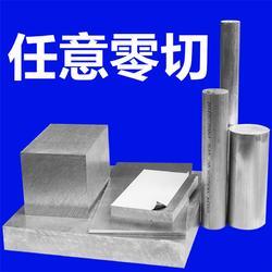 6061铝棒 铝板 铝排可零切图片