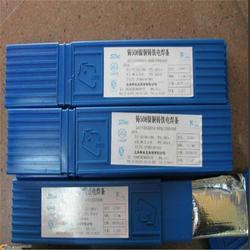 Z308纯镍铸铁焊条厂家直销图片