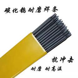供应D522焊条图片