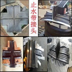 橡胶止水带十字接头-橡胶止水带十字接头厂家现货图片