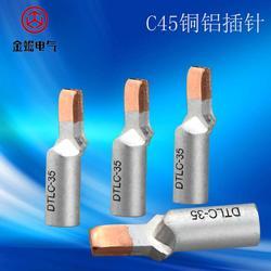 铜铝端子 铜铝过渡线鼻子 铜鼻子厂家 精品10平方铜铝插针图片