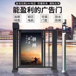 社区广告门厂家-衡水社区广告门-山东掌拓优质服务(查看)