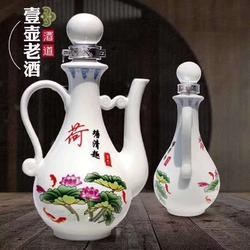 陶瓷酒壶定制酒瓶酒壶销售图片
