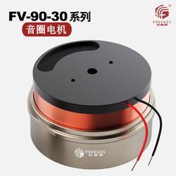 音圈电机模组音圈马达直线马达直线电机高速马达电机FV-90-30系列图片