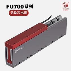 无铁芯电机直线电机无刷电机线性马达电动推杆导轨滑台FU700系列图片
