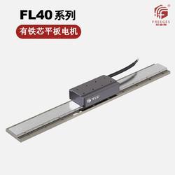 有铁芯平板电机线性马达电动推杆导轨滑台无刷电机FL40系列图片