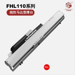 线性马达型滑台直线电机模组FHL110图片