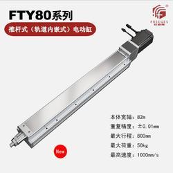 电动缸伺服电缸推杆电动缸滑台电动缸FTY80图片