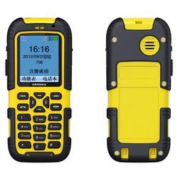 思璞供应支持人员定位的VOIP手机,工业三防便携式SIP手机