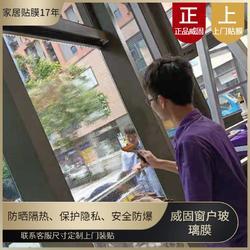 玻璃反射隔热膜品牌-兴华通-宝安区玻璃反射隔热膜图片