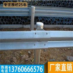 高架桥波形护栏热销 省道公路防撞护栏图片