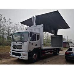9.6米飞翼车大概-飞翼车-飞翼9米6车图片