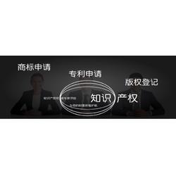 商标不续展的后果、灵筠知识产权(在线咨询)、漳州市商标图片