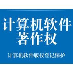 免费商标设计、湖州商标、杭州注册商标代理公司(查看)图片