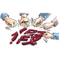 杭州注册商标代理公司、一个商标能卖多少钱、丽水商标批发