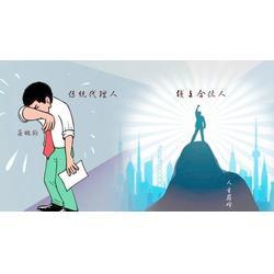 商标可以在线注册吗、杭州注册商标代理公司、台州商标