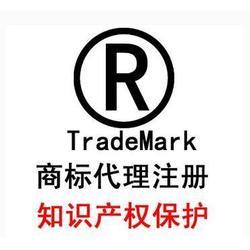 商标是什么样子、杭州注册商标代理公司(在线咨询)、绍兴商标