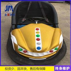 碰碰车 儿童游乐玩具车图片