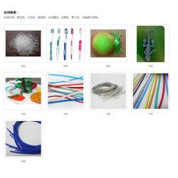 TPE原材料行业领先-汇泽实业亚博ios下载图片