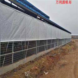 厂家养殖场卷帘布-定做保暖猪场卷帘布 耐磨牛场卷帘布优惠图片