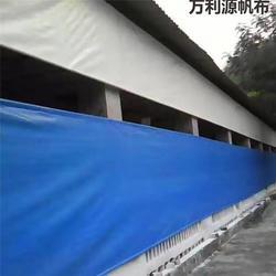 厂家抗寒挡风养猪场卷帘布-防水遮阳牛场卷帘布直销图片