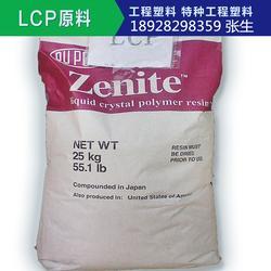 日本住友LCP加纤30 E5006L低粘度刚性高耐化学性良好 耐磨损性良好图片