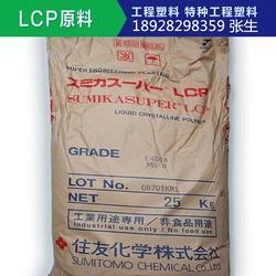 日本住友LCP E4008 耐热 可焊接