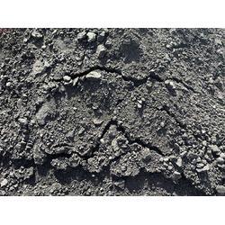 甘肃抑尘剂-知名的甘肃绿色高效抑尘剂厂商价格